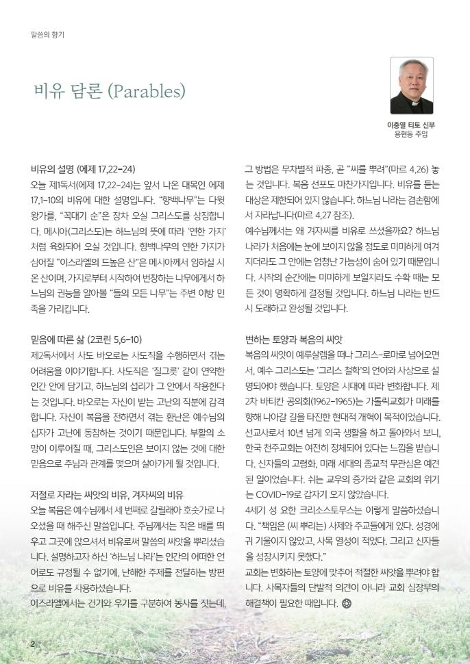 마두0613.pdf_page_03.jpg