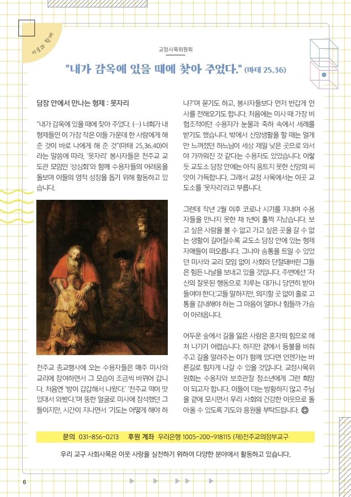 마두0613.pdf_page_07.jpg